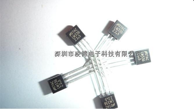电脑ic;通信ic;单片机;其它集成电路;放大器ic;场效应